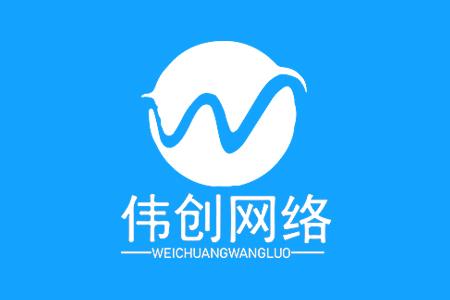 沈阳网络公司讲一讲直播小程序有哪些好处呢?
